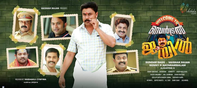 Welcome To Central Jail Malayalam Movie  Official Trailer | Dileep | Vedhika | Vaishaka Cynyma