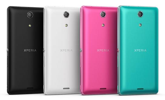 harga Sony Xperia ZR Terbaru