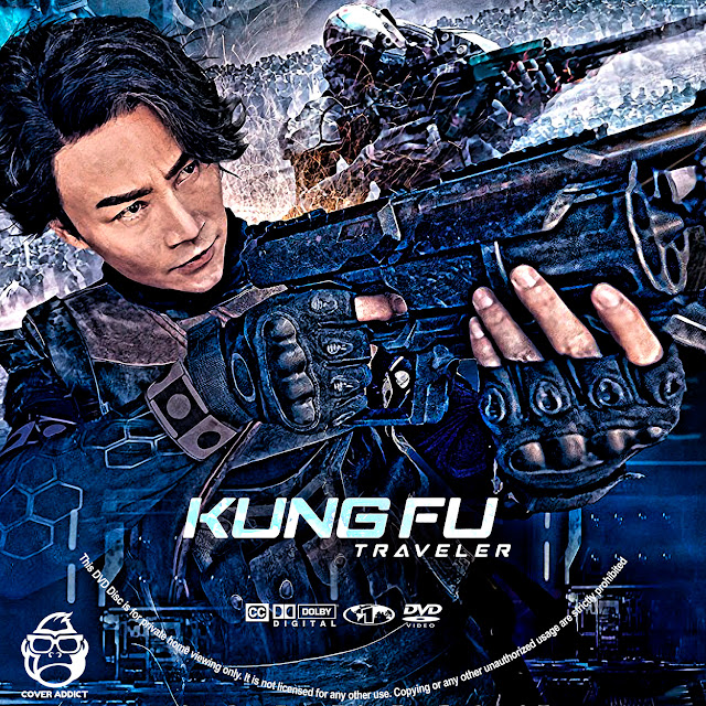 Kung Fu Traveler DVD Label