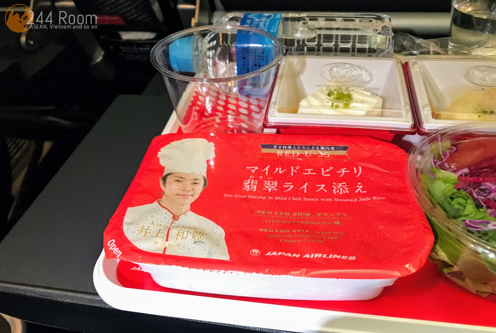 JALエコノミークラス機内食 JAL Economyclass-flightmeal