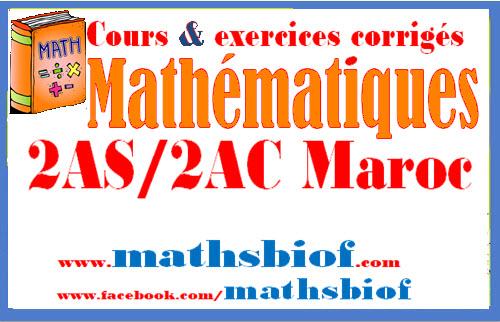 Ce 2eme Live De Math Maroc Casamontesdelcastillo
