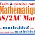 cours et exercices corrigés mathématique 2as/2ac college maroc (4eme france) الثانية اعدادي مسار دولي خيار فرنسية دروس رياضيات
