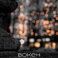 http://isabelle-fotografiert.blogspot.de/2017/01/bokeh.html#more