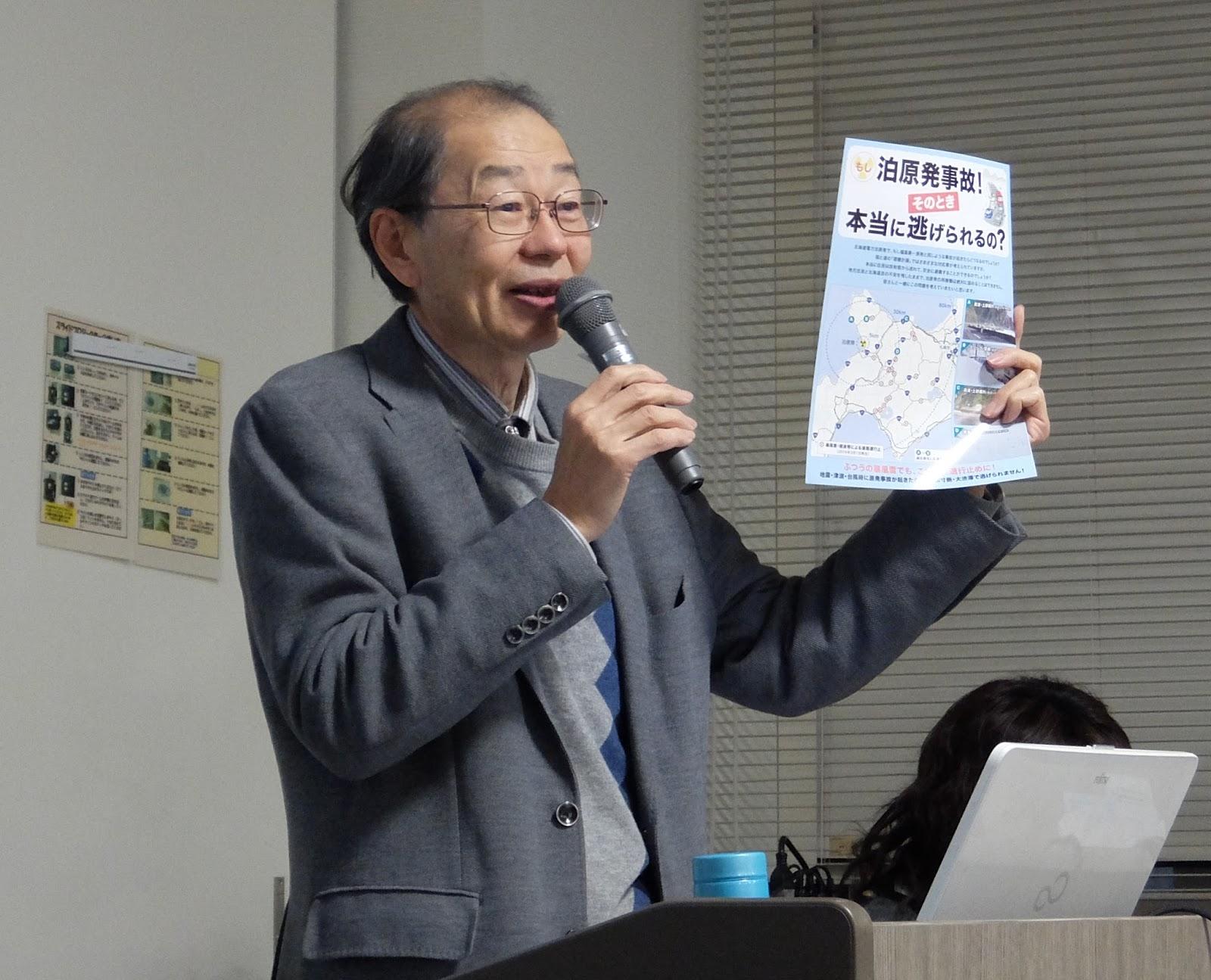 北海道議会議員 宮川じゅんの待...