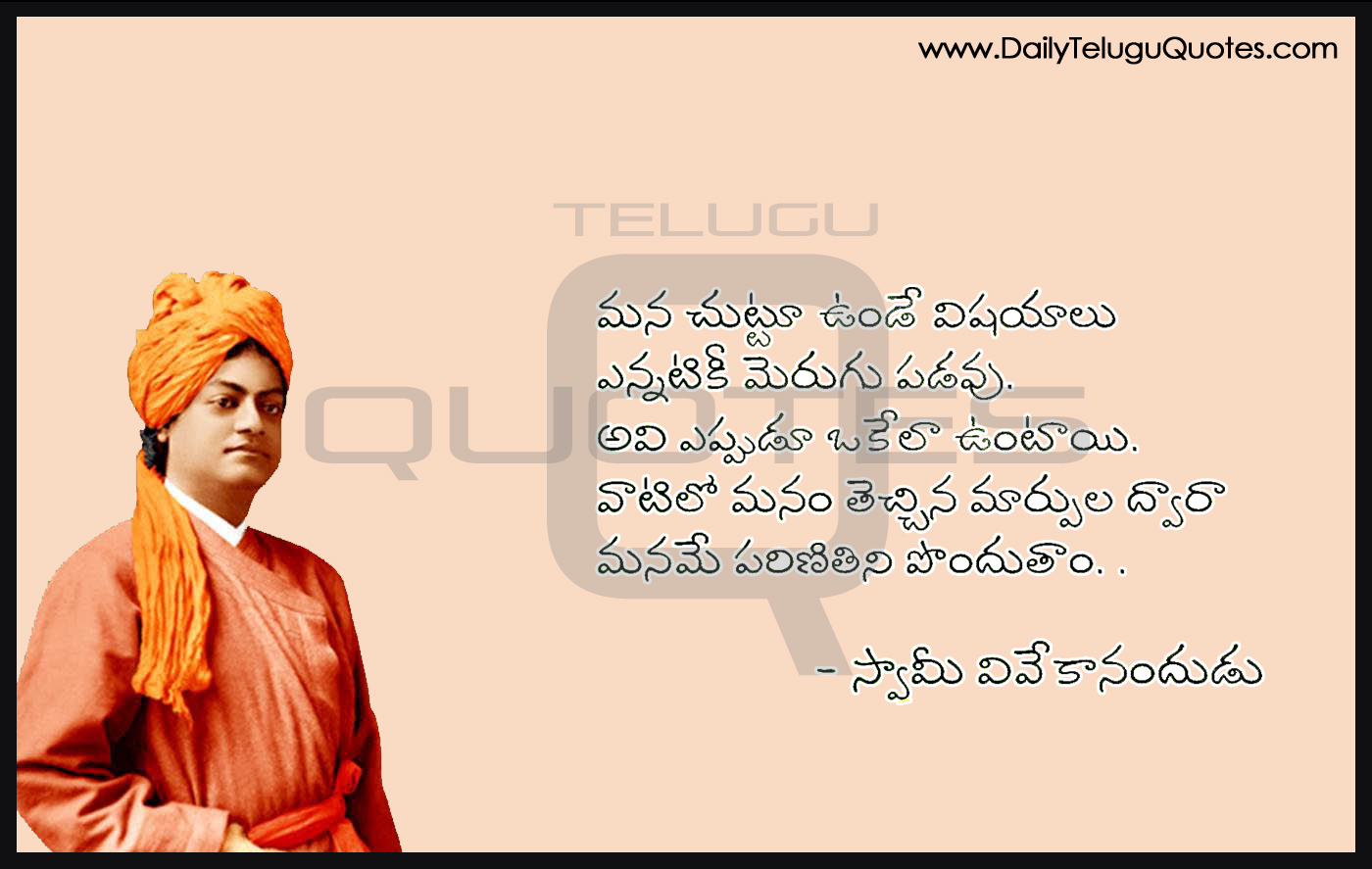 telugu new swami vivekananda good thinking quotes and ...