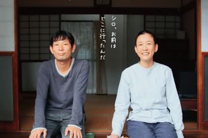 Lovely Nora / Kanashi no Nora: Shiawase no Meguriai (2017) - Film Jepang