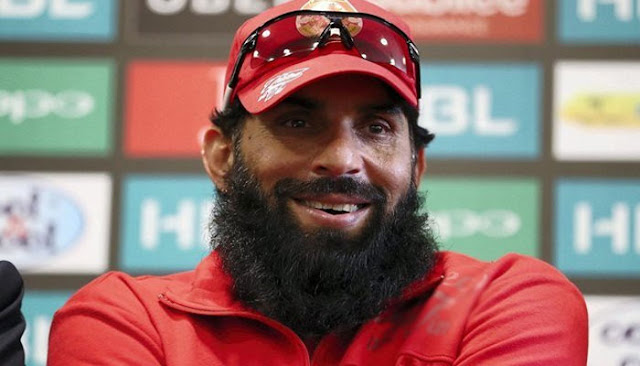 PSL: Misbah-ul-Haq Will Not Be Part Of PSL 4
