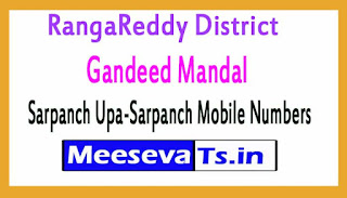 Gandeed Mandal Sarpanch Upa-Sarpanch Mobile Numbers List RangaReddy District in Telangana State