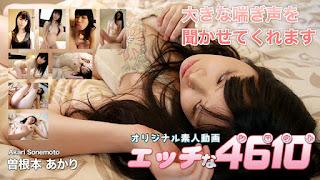 H4610 ori1650 Akari Sonemoto 21years old