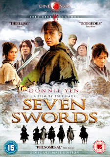 Seven Swords (2005)