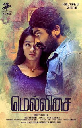 Poster Of Puriyaadha Pudhir Full Movie in Hindi HD Free download Watch Online Tamil Movie 720P