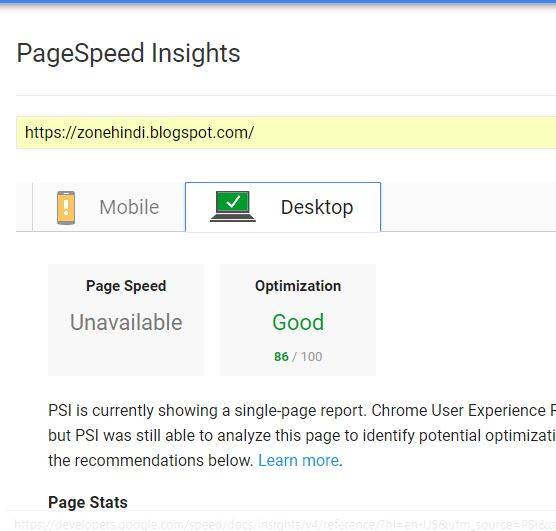 google-pagespeed-insight-checker-tool-for-speed-analyze