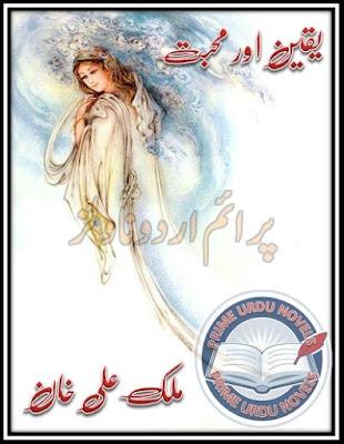 Free download Yaqeen aur mohabbat Episode 1 by Malik Ali Khan pdf
