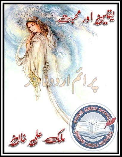 free online reading Yaqeen aur mohabbat Complete by Malik Ali Khan