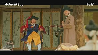 Sinopsis 100 Days My Prince Episode 3