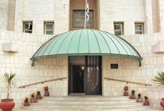 ισραηλινή πρεσβεία στο Αμάν