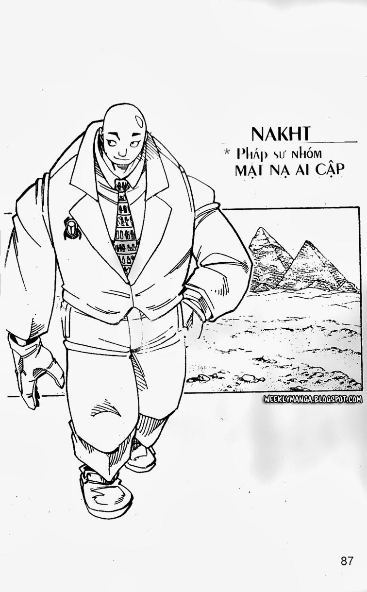 Shaman King [Vua pháp thuật] chap 121 trang 11