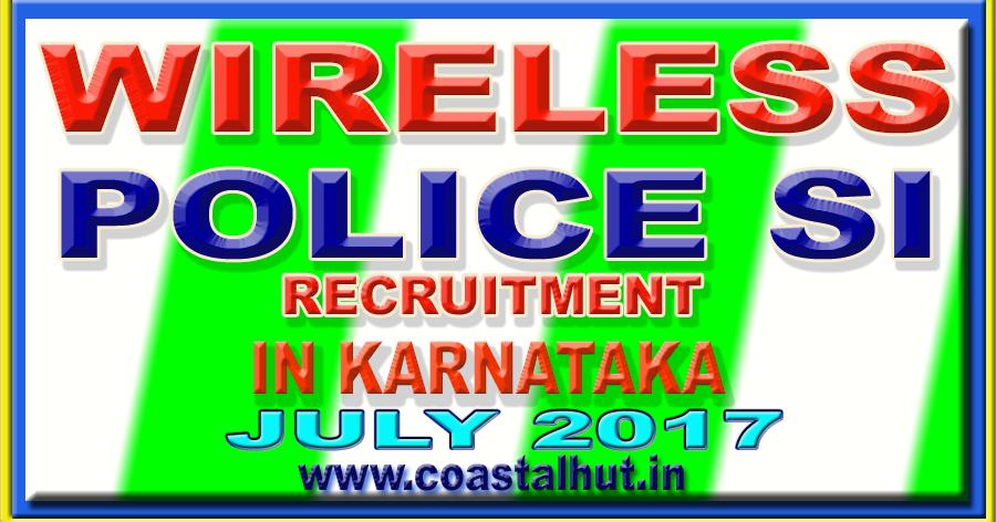 All Sarkari Jobs Wireless Police Sub Inspector