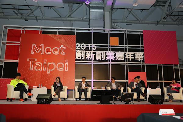 新創公司針對「台灣 IoT 生態圈的新未來」主題進行對談。