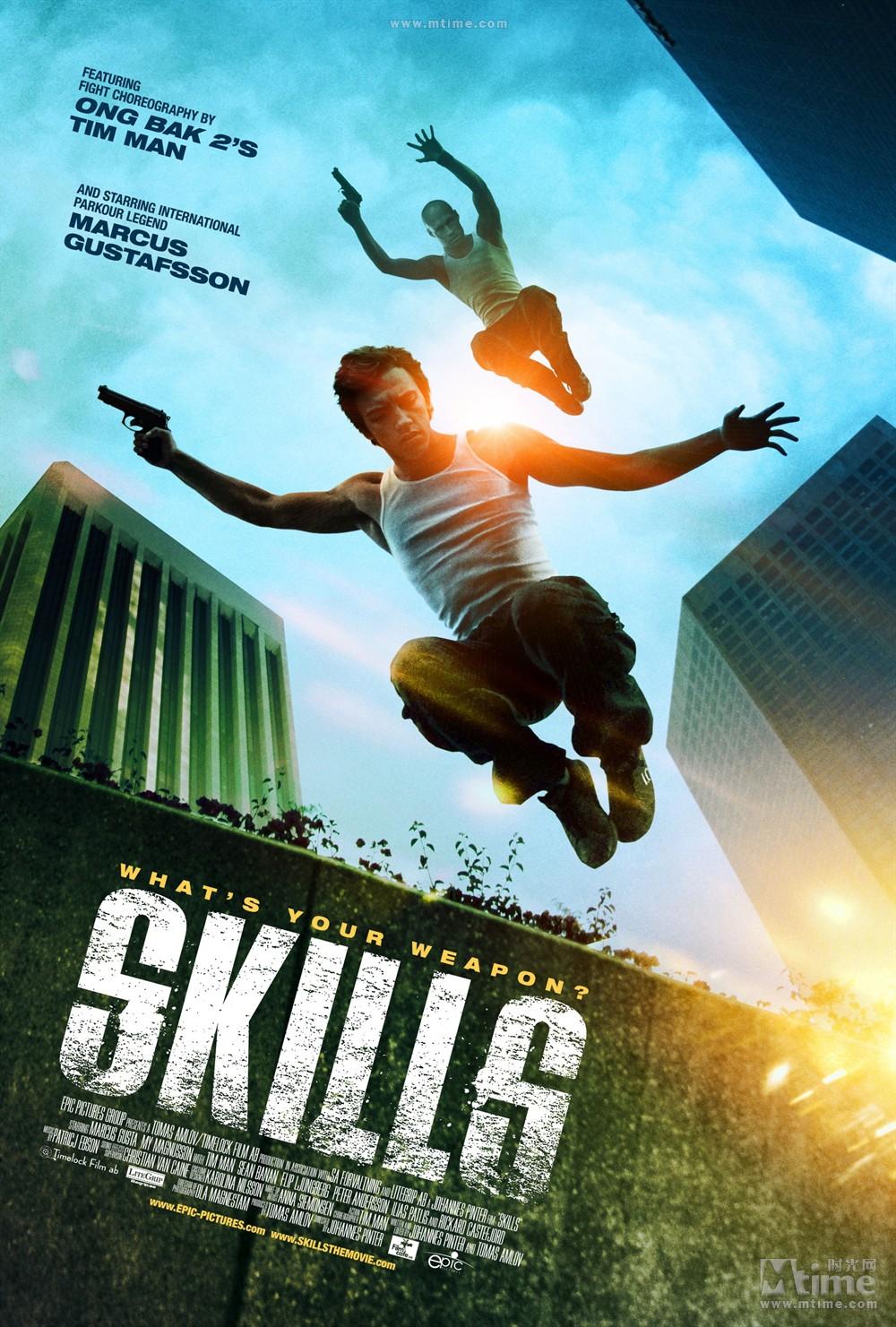 Skills (2010) คนเดือดเลือดอหังการ