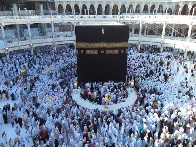 لماذا يطوف المسلمين عكس عقارب الساعة وما هى الحكمة الالهيه من ذلك . سبحانك يارب