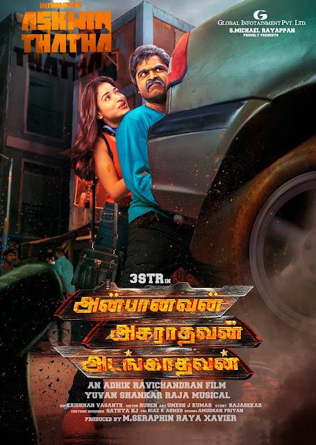 Ashwin Thatha First look poster from AAA film