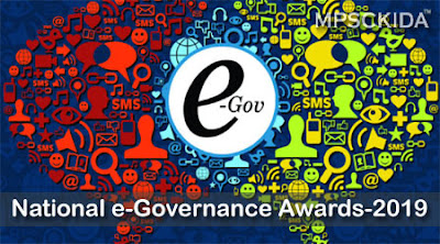 National e-Governance Awards-2019
