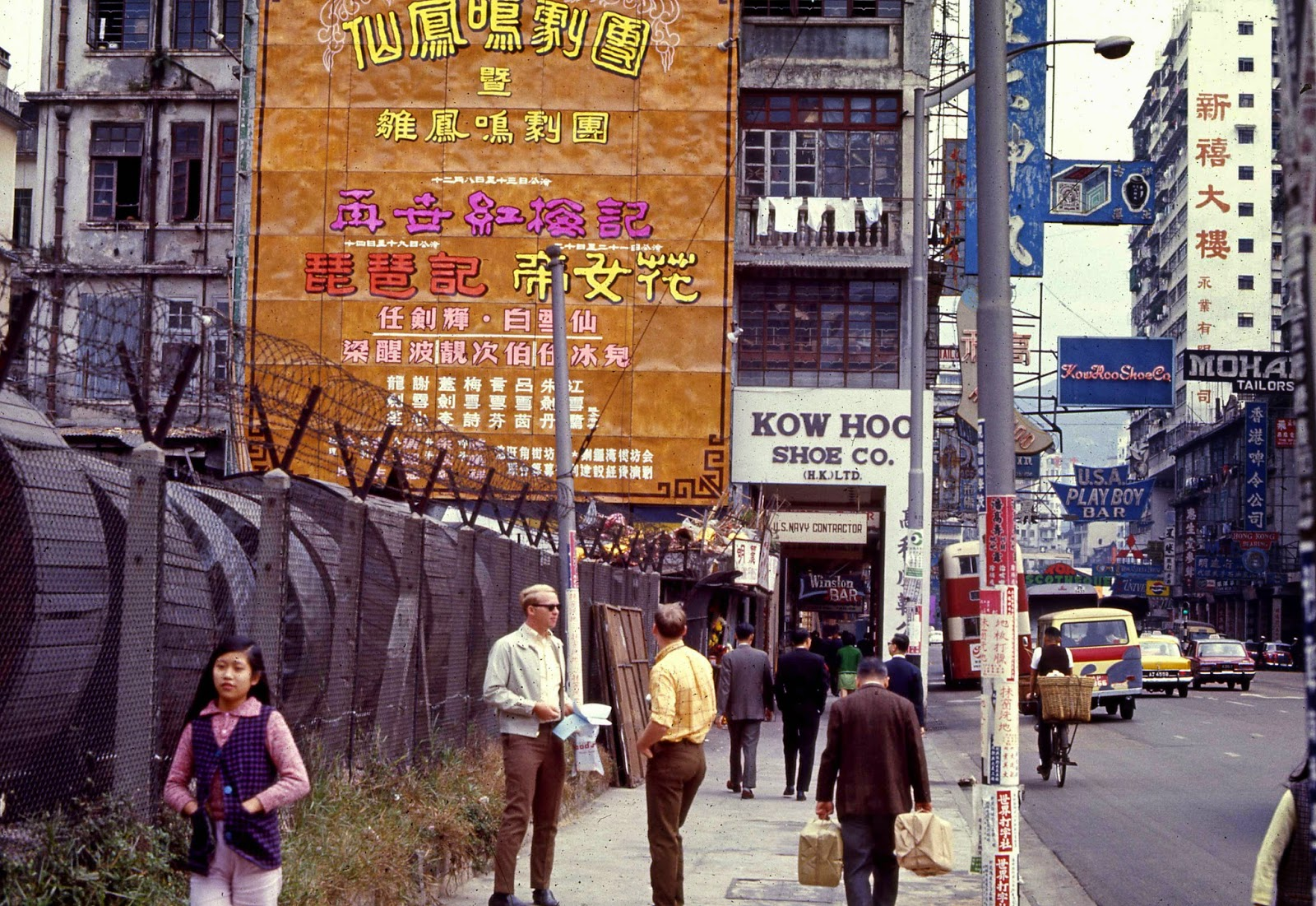 Hong Kong Kow Hoo Shoe Co.1969