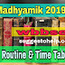 Madhyamik Routine 2019 | Madhyamik Examination Time-Table 2019 | New Syllabus and Old Syllabus Routine 2019