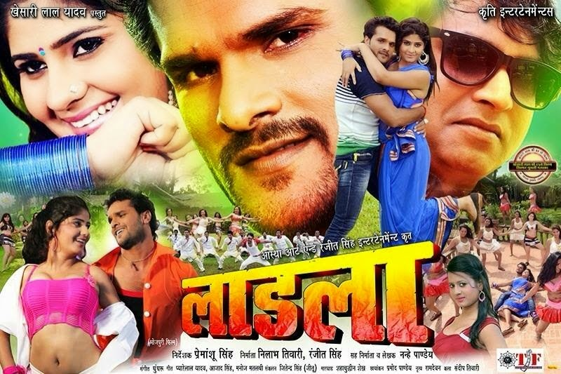 Bhojpuri film video hd song download
