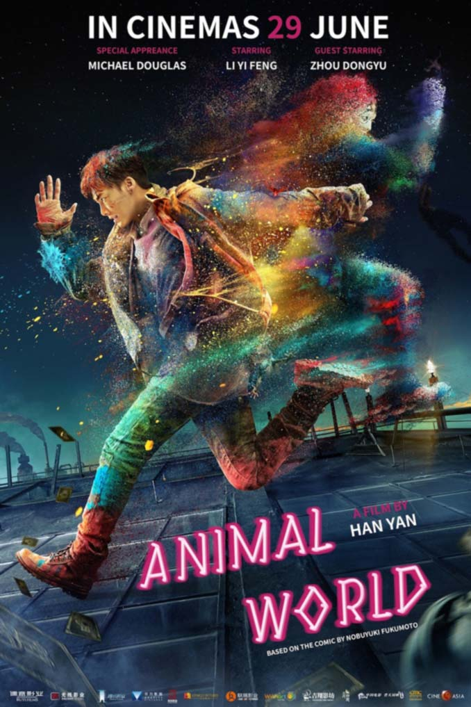 Animal World (live-action Kaiji) - Han Yan
