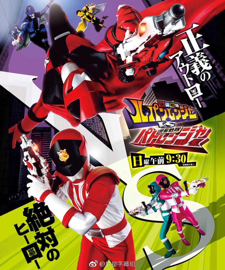 Xem Phim Kaitou Sentai Lupinranger VS Keisatsu Sentai Patranger 2018