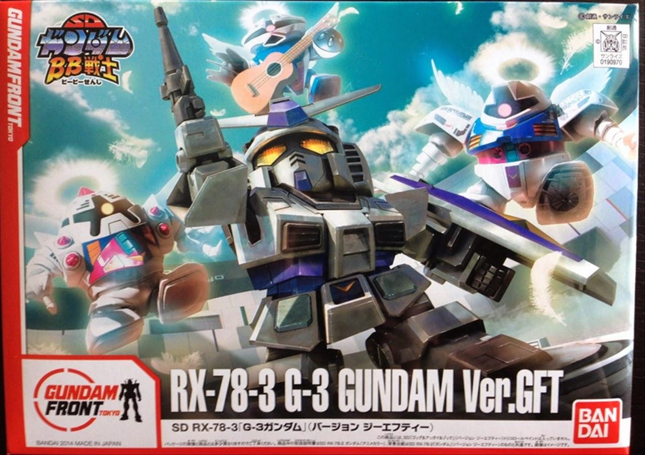 SD G3 GFT