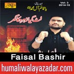 http://www.humaliwalayazadar.com/2014/10/faisal-bashir-nohay-2015.html