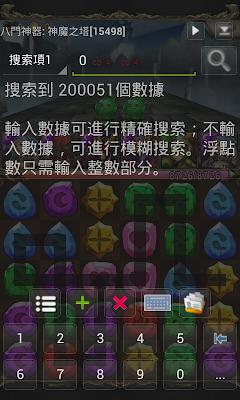 2013 11 09 13 50 56 - [神魔之塔] 3.27版隨機值找法,改Combo高傷教學!