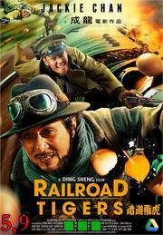 Railroad Tigers Legendado - BRRip