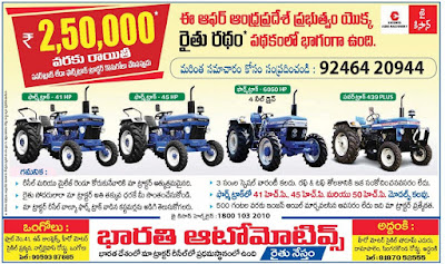 Bharati automotives ongole