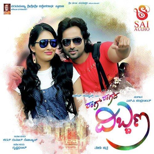 Rang movie all mp3 song download 320kbps