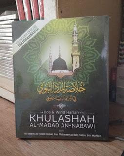 Buku Potret dan Teladan Syaikhina KH Abdul Faqih Toko Buku Aswaja Surabaya
