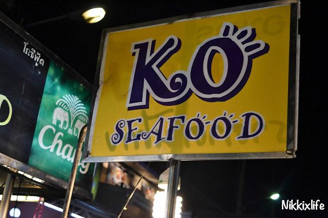 【泰國。華欣】KO Seafood:夜市內超搶眼的海鮮餐廳。 3