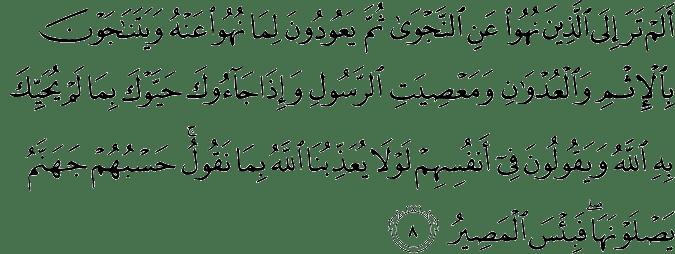 Surat Al-Mujadilah Ayat 8