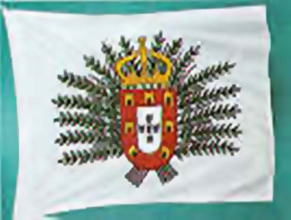 Bandeira do Domínio Espanhol (1616 - 1640).
