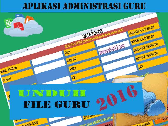 Unduh Aplikasi Administrasi Guru Terbaru 2016 – 2017