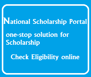NSP_National_Scholarship_portal_Check_Eligibility_online_ap_info_service