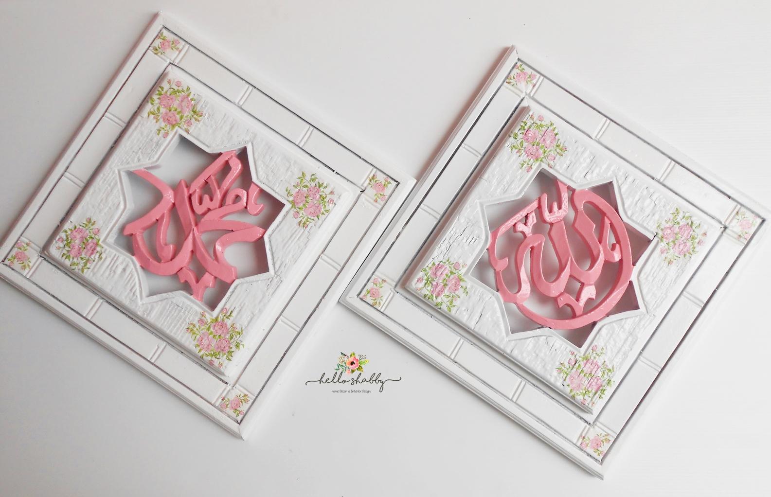 Kaligrafi Ukir Kayu Jati Lafadz Allah Dan Nabi Muhammad Shabby Chic Helloshabby Com Interior And Exterior Solutions