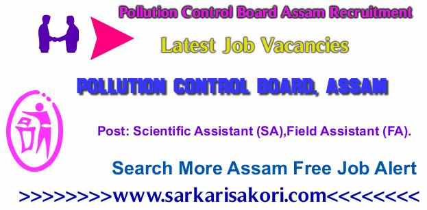 Pollution Control Board Assam Recruitment 2017 vacancies