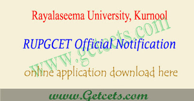 RUPGCET 2019 notification, application form, exam date
