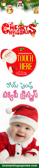 free whats app status magical greetings, best whats app status christmas messages