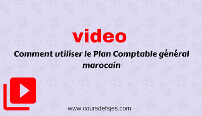 Comment utiliser le Plan Comptable général marocain