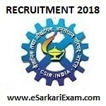 CSIR CSIO Scientist Recruitment
